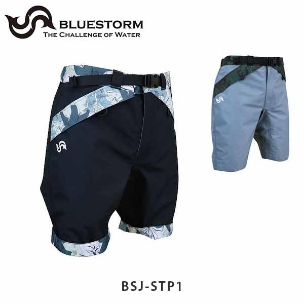 送料無料 BLUESTORM ブルーストーム フィッシングウエア ショートパンツ BSJ-STP1 高階救命器具 BSJSTP1