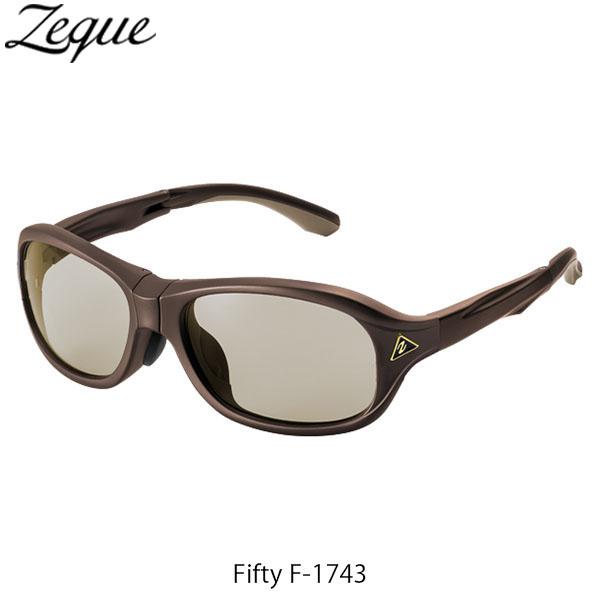 送料無料 Zeque ゼクー ジールオプティクス ZEAL OPTICS 折りたたみ式偏光サングラス Fifty F-1743 フィフティ フレームSHINY BROWN レンズLITE SPORTS GLE4580274167297