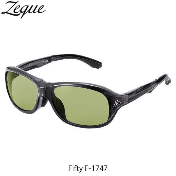 送料無料 Zeque ゼクー ジールオプティクス ZEAL OPTICS 折りたたみ式偏光サングラス Fifty F-1747 フィフティ フレームCLEAR BLACK レンズEASE GREEN GLE4580274167334