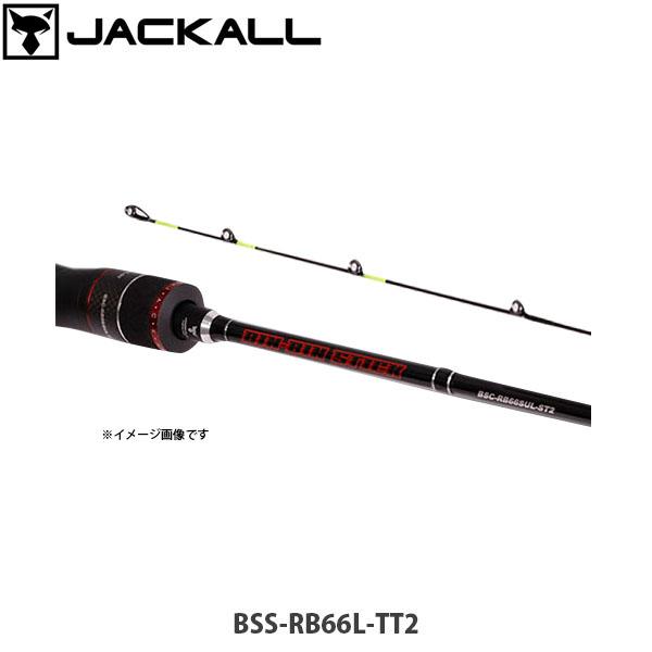 送料無料 ジャッカル ソルトロッド 竿 BIN-BIN STICK RB2PC MODEL ビンビンスティックRB BSS-RB66L-TT2 2ピース JACKALL JAC4525807162721