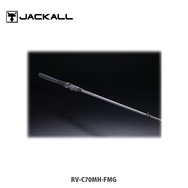 送料無料 ジャッカル バスロッド 竿 Revoltage Rod リボルテージ ロッド RV-C70MH-FMG 1ピース JACKALL JAC4525807178913