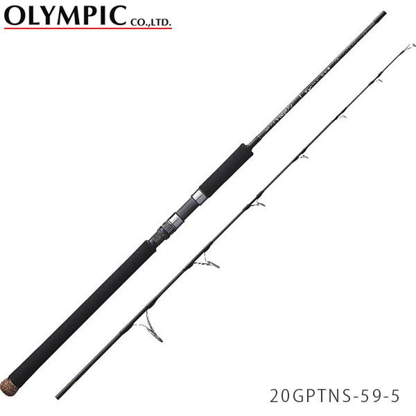 送料無料 オリムピック ロッド 竿 プロトン 1ピース ジギング スピニングモデル 20GPTNS-59-5 PROTONE OLYMPIC OLY4571105693764