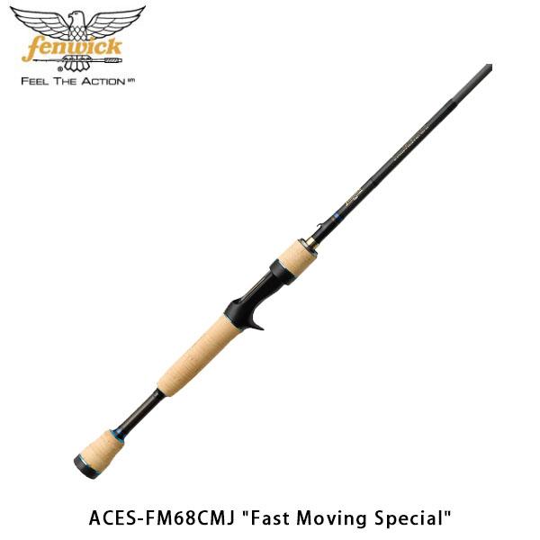 送料無料 フェンウィック fenwick ACES エイシス キャスティングロッド バスロッド 釣竿 ACES-FM68CMJ