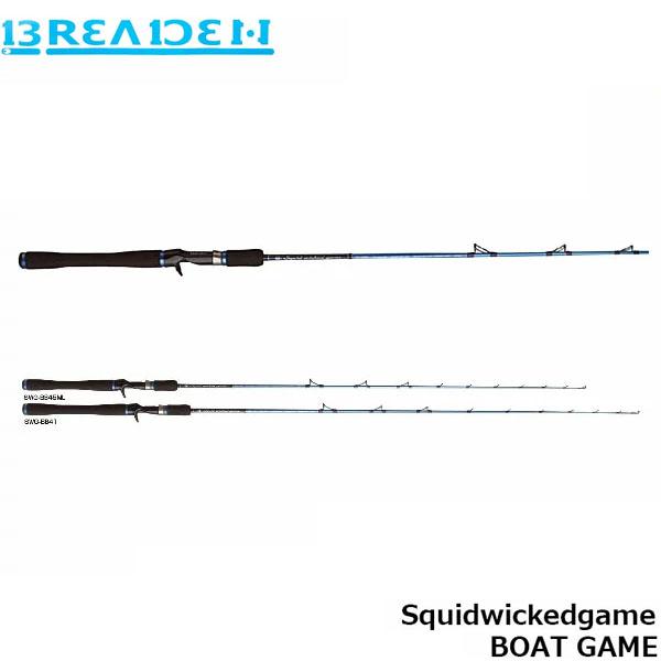 ブリーデン BREADEN ロッド スクィッドゲーム ボートゲーム Squidwickedgame BOAT GAME SWG-BB410M BRI4571136850600