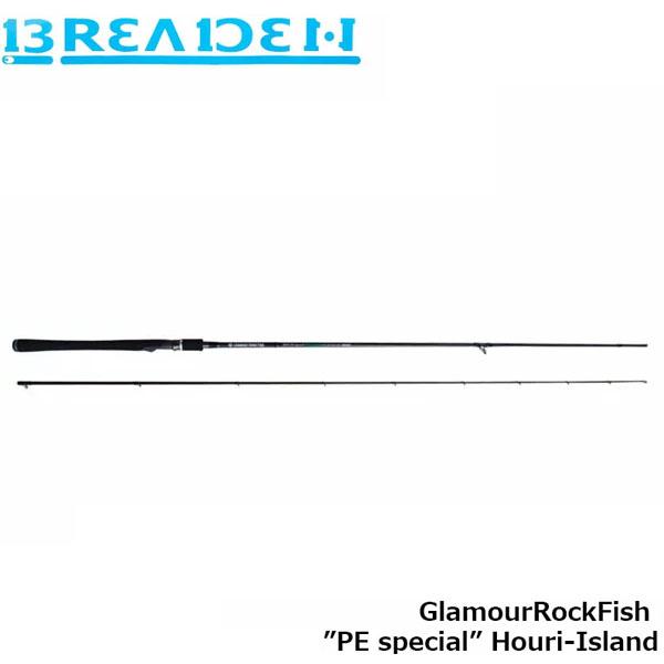 """ブリーデン BREADEN ロッド グラマーロックフィッシュ GlamourRockFish GRF-TR93""""PE special"""" Houri-Island BRI4571136851409"""