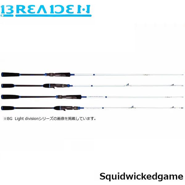ブリーデン BREADEN ロッド スクイッドウィケッドゲーム ボートゲーム Squidwickedgame BOAT GAME SWG-BGlight70S/kensaki BRI4571136851430