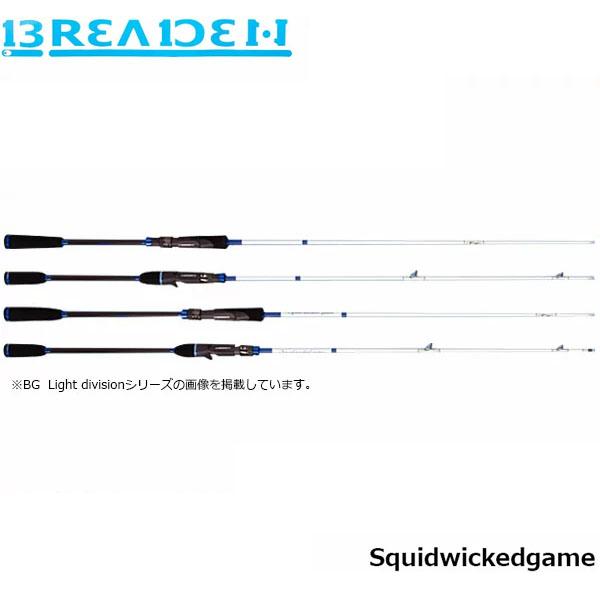 送料無料 ブリーデン BREADEN ロッド スクイッドウィケッドゲーム ボートゲーム Squidwickedgame BOAT GAME SWG-BGlight78B/kensaki・Long Jerk BRI4571136851461