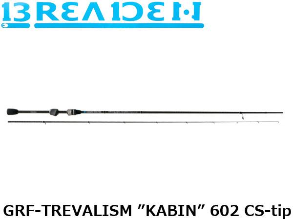 """送料無料 ブリーデン BREADEN GlamourRockFish トレバリズム キャビン TREVALISM """"KABIN"""" カーボンソリッドティップモデル GRF-TREVALISM """"KABIN"""" 602 CS-tip BRI4571136851584"""