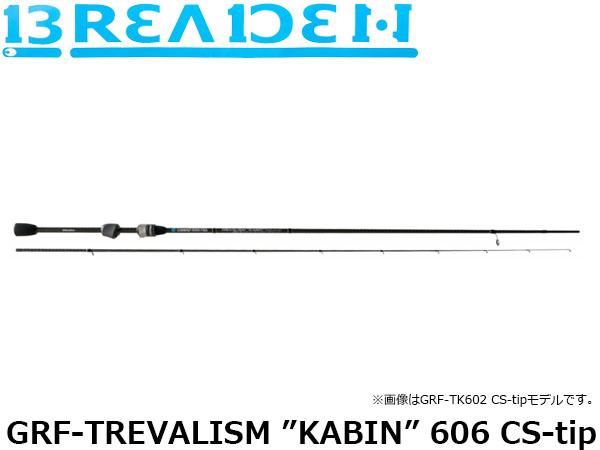 """ブリーデン BREADEN GlamourRockFish トレバリズム キャビン TREVALISM """"KABIN"""" カーボンソリッドティップモデル GRF-TREVALISM """"KABIN"""" 606 CS-tip BRI4571136851591"""