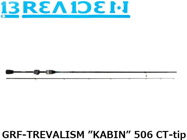 """送料無料 ブリーデン BREADEN GlamourRockFish トレバリズム キャビン TREVALISM """"KABIN"""" カーボンチューブラーティップモデル GRF-TREVALISM """"KABIN"""" 506 CT-tip BRI4571136851614"""