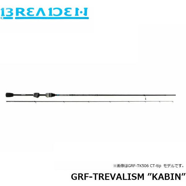 """ブリーデン BREADEN GlamourRockFish トレバリズム キャビン TREVALISM """"KABIN"""" カーボンチューブラーティップモデル GRF-TREVALISM """"KABIN"""" 606 CT-tip BRI4571136851638"""