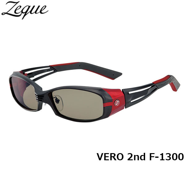 ジールオプティクス ZEAL OPTICS 偏光サングラス VERO 2nd ヴェロセカンド F-1300 マットブラック×レッド トゥルービュースポーツ グレンフィールド GLE4580274162995 釣り フィッシング アウトドア メンズ レディース 偏光グラス 偏光レンズ