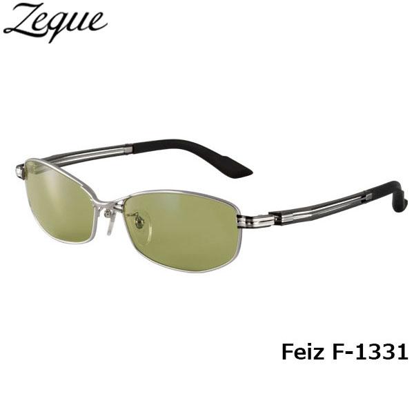 送料無料 Zeque ゼクー ジールオプティクス ZEAL OPTICS 偏光サングラス Feiz フェイズ F-1331 マットクローム イーズグリーン グレンフィールド GLE4580274163473 釣り フィッシング アウトドア メンズ レディース 偏光グラス 偏光レンズ