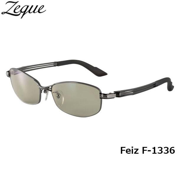 送料無料 Zeque ゼクー ジールオプティクス ZEAL OPTICS 偏光サングラス Feiz フェイズ F-1336 ガンメタル ライトスポーツ グレンフィールド GLE4580274164838 釣り フィッシング アウトドア メンズ レディース 偏光グラス 偏光レンズ
