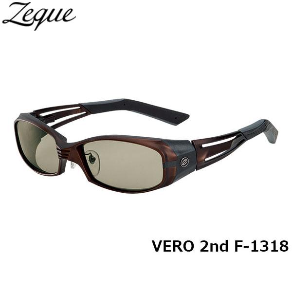 送料無料 Zeque ゼクー ジールオプティクス ZEAL OPTICS 偏光サングラス VERO 2nd ヴェロセカンド F-1318 ブラウン×マットガンメタル ライトスポーツ グレンフィールド GLE4580274164876 釣り フィッシング アウトドア メンズ レディース 偏光グラス 偏光レンズ