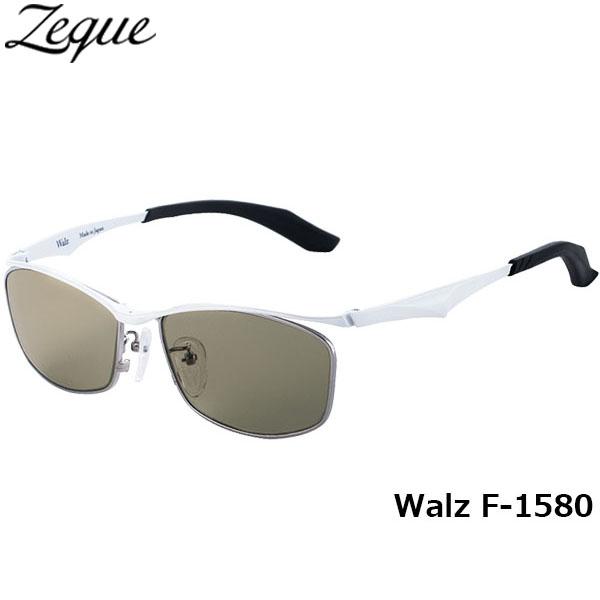 送料無料 Zeque ゼクー ジールオプティクス ZEAL OPTICS 偏光サングラス Walz ワルツ F-1580 ホワイト トゥルービュースポーツ グレンフィールド GLE4580274165637 釣り フィッシング アウトドア メンズ レディース 偏光グラス 偏光レンズ