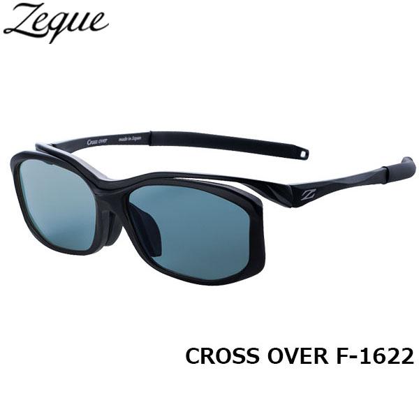 送料無料 Zeque ゼクー ジールオプティクス ZEAL OPTICS 偏光サングラス CROSS OVER クロスオーバー F-1622 マットブラック マスターブルー グレンフィールド GLE4580274165996 釣り フィッシング アウトドア メンズ レディース 偏光グラス 偏光レンズ