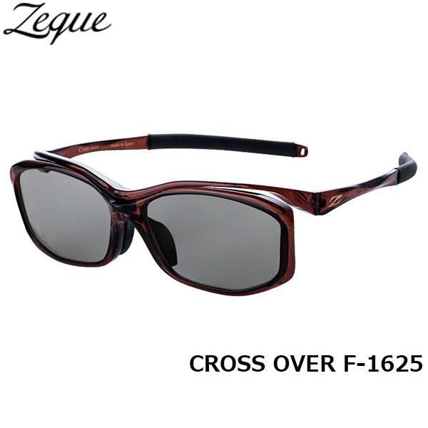 送料無料 Zeque ゼクー ジールオプティクス ZEAL OPTICS 偏光サングラス CROSS OVER クロスオーバー F-1625 クリアブラウン トゥルービュー グレンフィールド GLE4580274166023 釣り フィッシング アウトドア メンズ レディース 偏光グラス 偏光レンズ