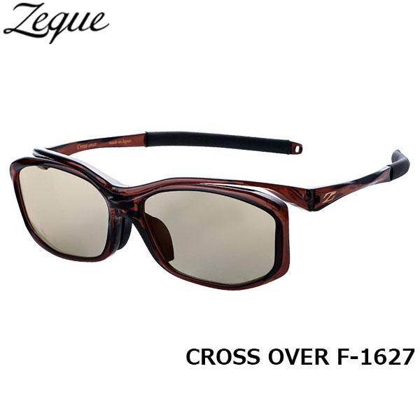 送料無料 Zeque ゼクー ジールオプティクス ZEAL OPTICS 偏光サングラス CROSS OVER クロスオーバー F-1627 クリアブラウン ライトスポーツ グレンフィールド GLE4580274166047 釣り フィッシング アウトドア メンズ レディース 偏光グラス 偏光レンズ