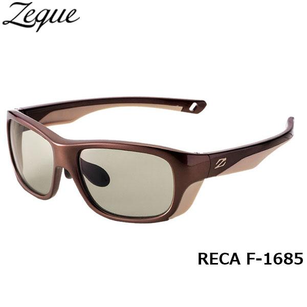 送料無料 Zeque ゼクー ジールオプティクス ZEAL OPTICS 偏光サングラス RECA レカ F-1685 ブラウン×ラテ ライトスポーツ グレンフィールド GLE4580274166733 釣り フィッシング アウトドア メンズ レディース 偏光グラス 偏光レンズ