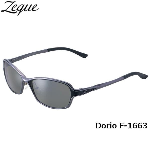 ジールオプティクス ZEAL OPTICS 偏光サングラス Dorio ドリオ F-1663 ガンメタル×ブラック トゥルービューフォーカス×シルバーミラー グレンフィールド GLE4580274166801 釣り フィッシング アウトドア メンズ レディース 偏光グラス 偏光レンズ
