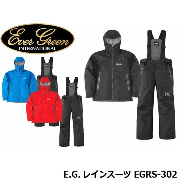 エバーグリーン EVERGREEN E.G.レインスーツ EGRS-302 EVGEGRS302