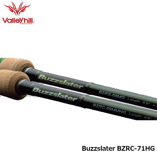 送料無料 バレーヒル バズスレイター BZRC-71HG Buzzslater 釣り竿 ナマズロッド 竿 ロッド Valleyhill FRESH WATER VAL001883