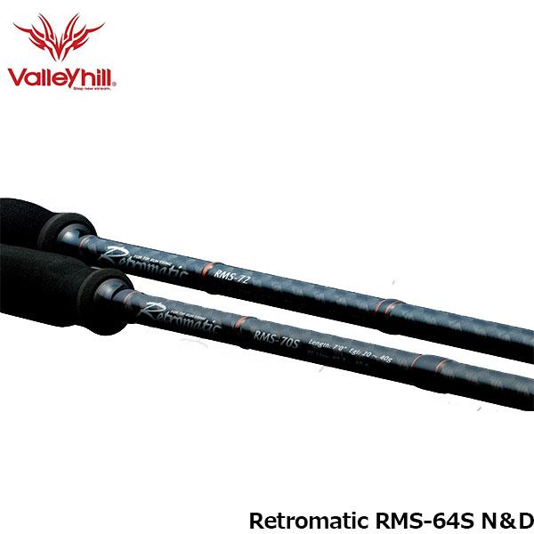 送料無料 バレーヒル レトロマティック RMS-64S N&D Retromatic 釣り竿 ティップランエギング 竿 ロッド イカ アオリイカ 初心者 Valleyhill SALT WATER VAL204284
