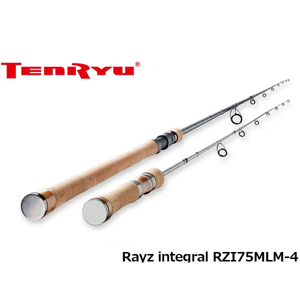 送料無料 天龍 テンリュウ ロッド 竿 マス レイズ インテグラル TROUT Rayz integral RZI75MLM-4 4ピース TENRYU TEN019420