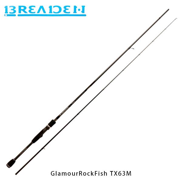 送料無料 ブリーデン BREADEN ライトゲームロッド GlamourRockFish TX63M ショートレングスモデル メバル メガアジ BRI4571136851485