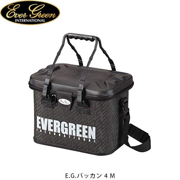 送料無料 エバーグリーン E.G.バッカン 4 M フィッシングバッグ ケース 釣り フィッシング EVERGREEN EVG007