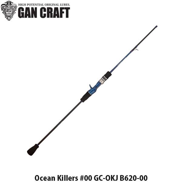 送料無料 ガンクラフト ロッド Ocean Killers #00 GC-OKJ B620-00 オフショアジギング ベイトモデル 釣り フィッシング GAN CRAFT GAN4571334597482