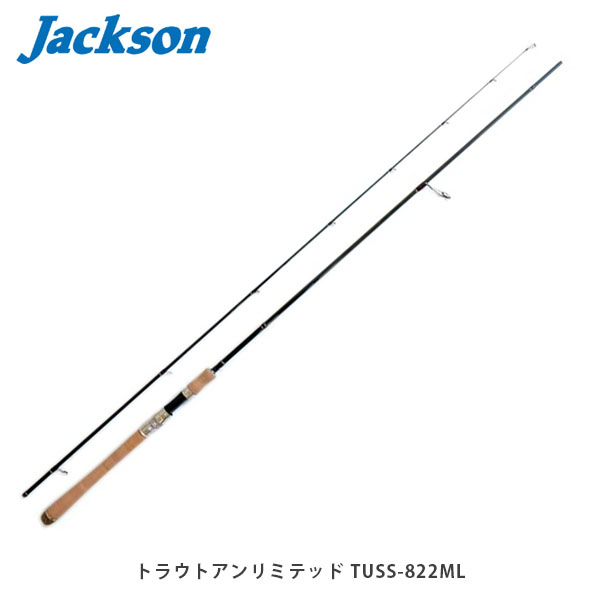 送料無料 ジャクソン Jackson 竿 渓流ロッド トラウトアンリミテッド TUSS-822ML サクラマス JKN4511729010189