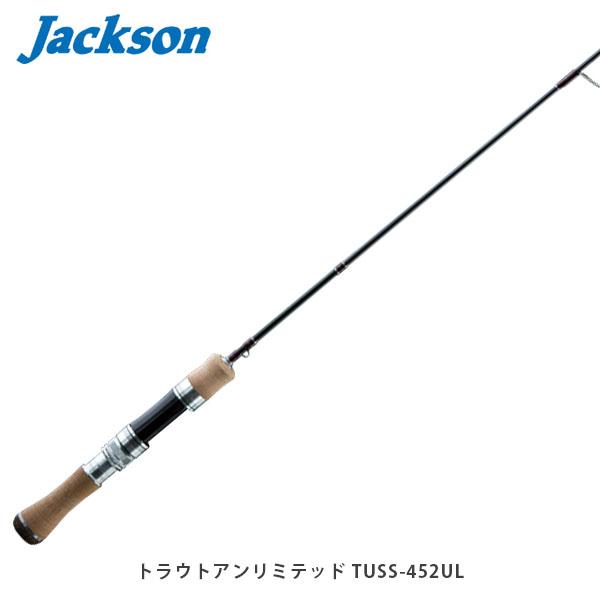送料無料 ジャクソン Jackson 竿 ショートロッド トラウトアンリミテッド TUSS-452UL 小渓流 スピニングモデル JKN4511729010578