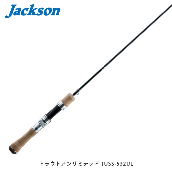 送料無料 ジャクソン Jackson 竿 渓流ロッド トラウトアンリミテッド TUSS-532UL スピニングモデル JKN4511729010615