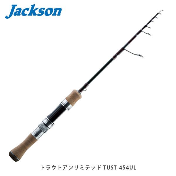 送料無料 ジャクソン Jackson 竿 ロッド トラウトアンリミテッド TUST-454UL テレスコモデル 渓流 JKN4511729010639