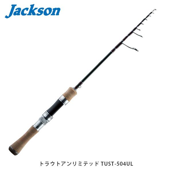 送料無料 ジャクソン Jackson 竿 ロッド トラウトアンリミテッド TUST-504UL テレスコモデル 渓流 JKN4511729010646