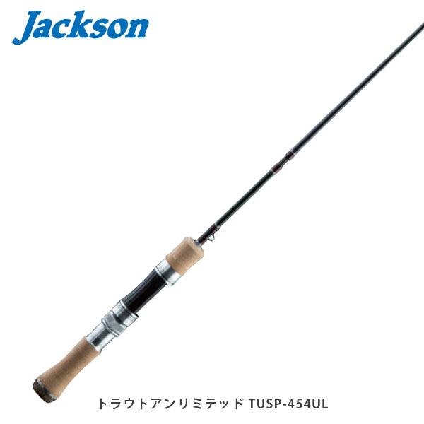 送料無料 ジャクソン Jackson 竿 パックロッド トラウトアンリミテッド TUSP-454UL 渓流 JKN4511729010653