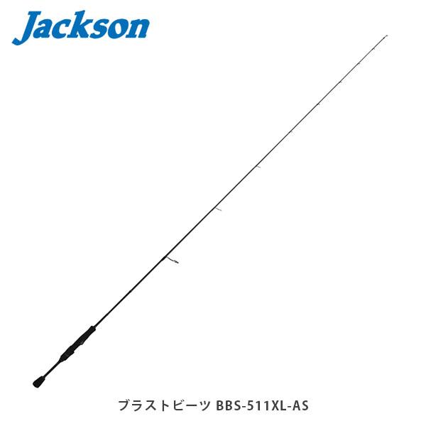 ジャクソン Jackson 竿 バスロッド ブラストビーツ BBS-511XL-AS JKN4513549010875