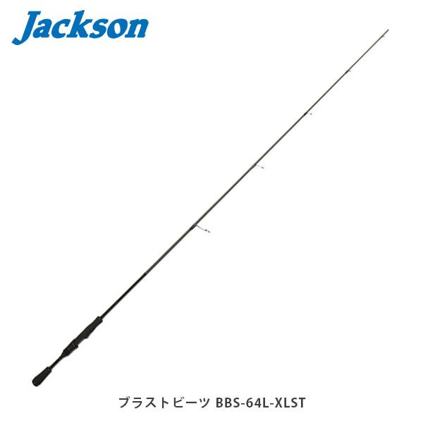 送料無料 ジャクソン Jackson 竿 バスロッド ブラストビーツ BBS-64L-XLST JKN4513549010899