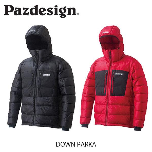 送料無料 パズデザイン Pazdesign ダウンパーカ DOWN PARKA ダウンジャケット フィッシング 防寒着 中着 ミドラー フィッシングベスト 釣り PDJ-001 PDJ001