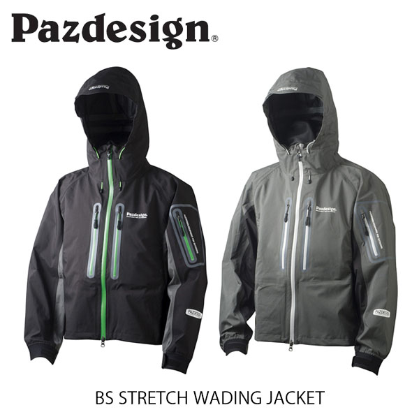 送料無料 パズデザイン Pazdesign BSストレッチウェーディングジャケット BS STRETCH WADING JACKET 透湿防水素材 ウエーディングジャケット フィッシングベスト 釣り SBR-038 SBR038