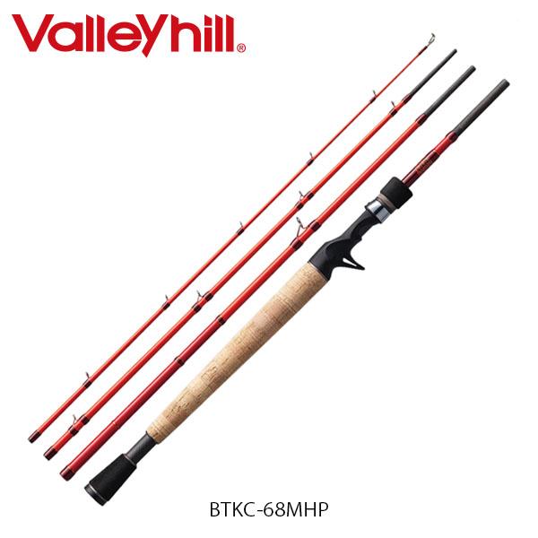 送料無料 バレーヒル バスロッド バズトリクスRB・パッカー BTKC-68MHP マルチピースロッド パックロッド 釣り フィッシング Valleyhill VAL801971