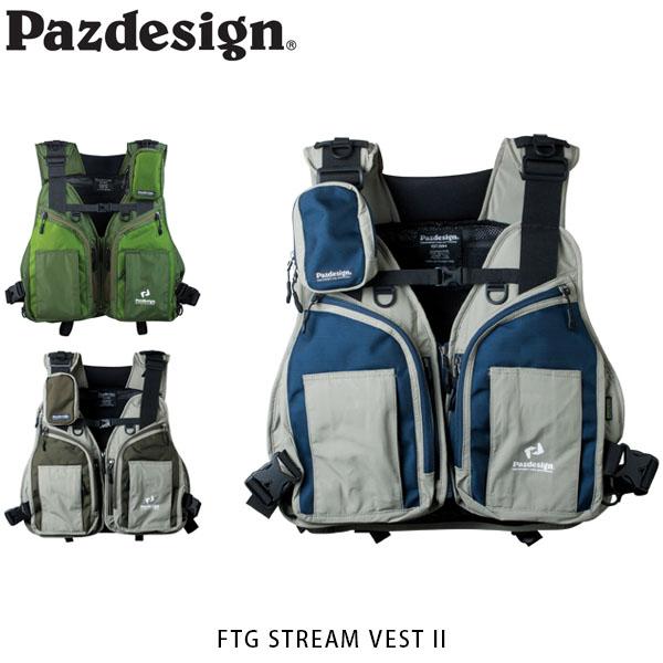 送料無料 パズデザイン Pazdesign FTGストリームベストII ゲームベスト 釣り フィッシング ベスト メーカー ブランド FTG STREAM VEST II ZFV-029 ZFV029