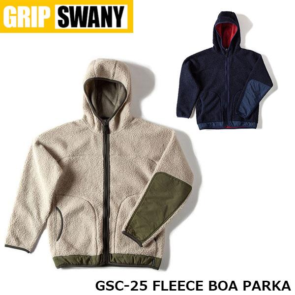 送料無料 グリップスワニー アウター ジャケット フリースボアパーカ GSC-25 FLEECE BOA PARKA GRIP SWANY GSC25