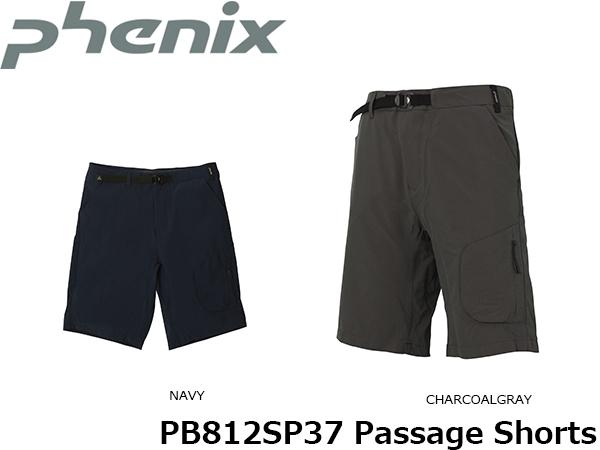 送料無料 フェニックス ショートパンツ メンズ Passage Shorts PHENIX PB812SP37