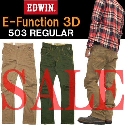 范德薩 (Edwin) E 功能零松了,感覺很好。 3D 立體切定期直 EFZ503 圖案的強硬出售