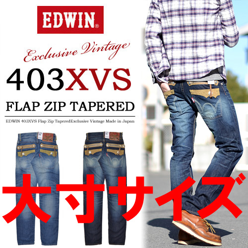 EDWIN(埃德溫)大小寸大的尺寸大的尺寸襟翼·jippuregyuratepadodenimujinzu 483XVB