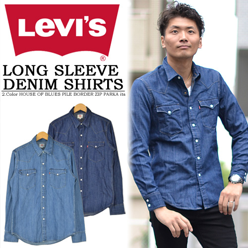 95f529dd8cc0e4 Levi S Mens Denim Shirts Long Sleeve - Best Shirt In 2018