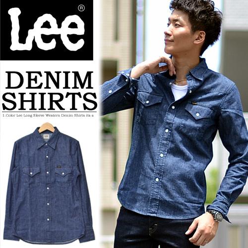 b2e2d5162 Lee (Lee) Western denim long sleeve shirt denishats Western shirt men s  LT0500-100 ...